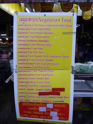 Vegetarian street vendor, Chiang Mai