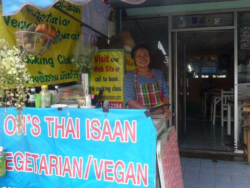 On's Thai Isaan Kanchanaburi
